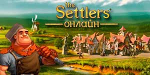 The Settlers Online - Colonos